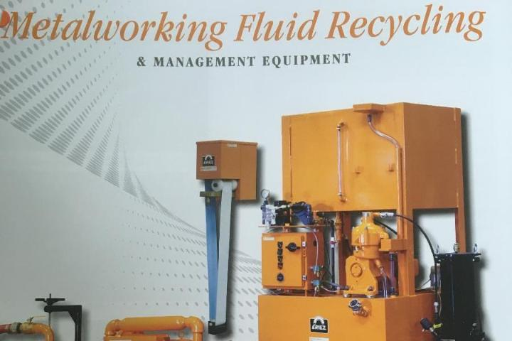 Metal Working Fluid Filtering Systems from Eriez through Amick Associates, Inc.